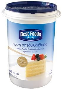 BEST FOODS Baking Powder Double Acting Formula 4 kg -
