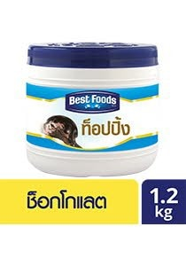 BEST FOODS Chocolate Topping 1.2 kg -