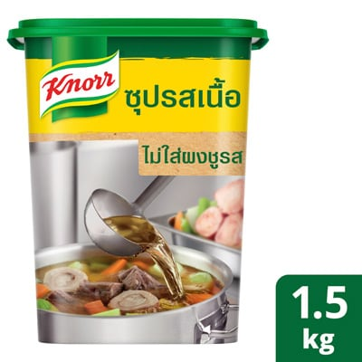 Knorr Beef Broth Base No Added MSG 1.5 kg - Perfect for soups, stocks, sauces, stews and hotpots
