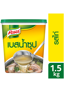 KNORR Chicken Flavoured Broth-Base 1.5 kg - Knorr Chicken Flavoured Broth-Base a perfect base for your chicken-based stock, soupy dishes and stews.