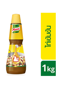 """KNORR Intense Meaty Essence 1 kg - """"That's why I love products that help elevate food flavour like Knorr Intense Meaty Essence"""""""