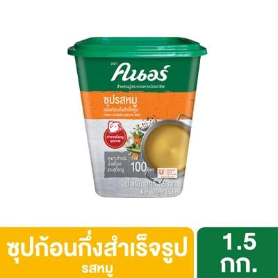 ซุปรสหมู ตราคนอร์ 1.5 กิโลกรัม -