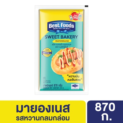 BEST FOODS Sweet Bakery Mayonnaise 870 g - Retain shape even after high temperature baking