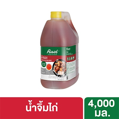 KNORR SELECTIONS Chicken Dipping Sauce 4000 liter -