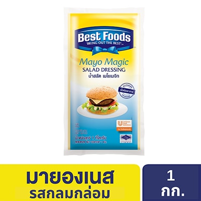 BEST FOODS Mayo Magic Salad Dressing 1 kg - Best Foods Mayo Magic Salad Dressing suitable for various bakery recipes, hamburger and dipping