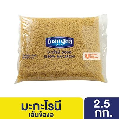 BEST FOODS Elbow Macaroni 2.5 kg -