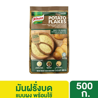 Knorr Potato Flakes 500 G - Made from real & high-quality potatoes to offer authentic flavor in just a few minutes 500 g