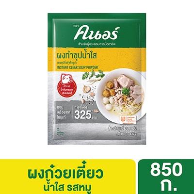 KNORR Clear Noodle Soup Powder Pork Flavoured 850 g -