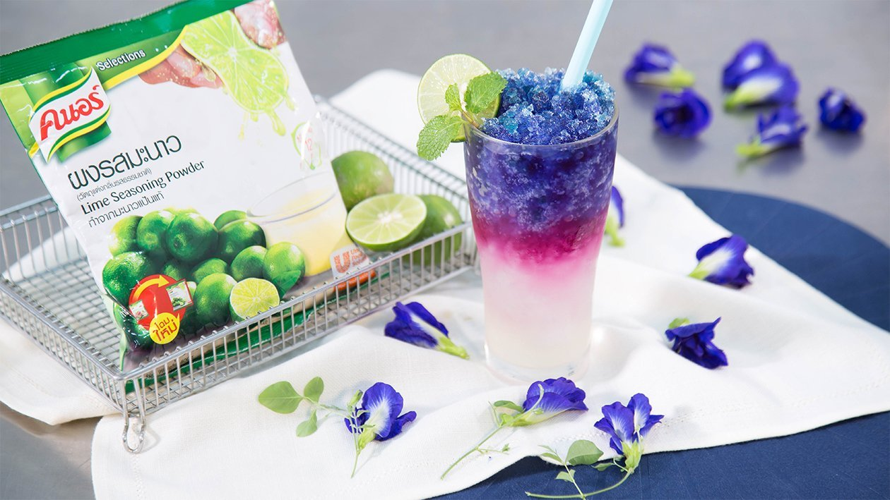 Galaxy Lime Slushie
